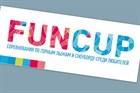 19 февраля /воскресенье/ состоится 2 этап любительских соревнований Fun Cup!